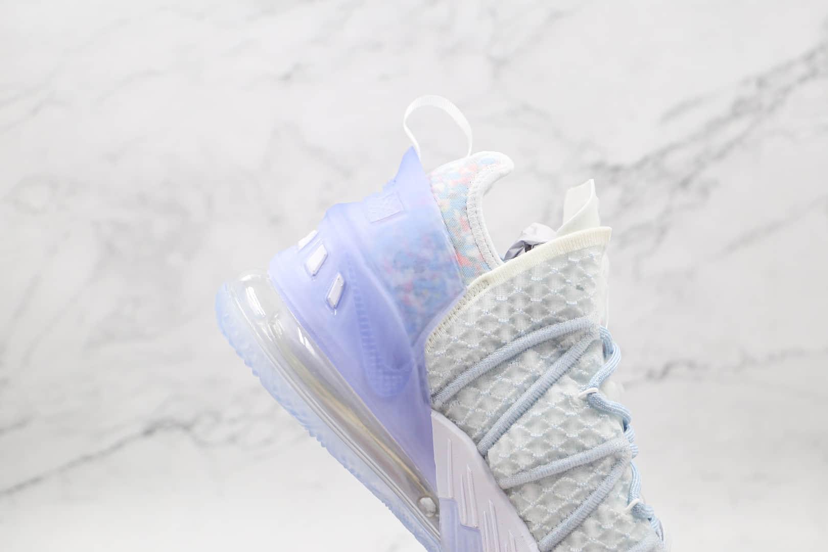耐克Nike LeBron XVIII EP纯原版本詹姆斯18代白冰蓝色实战篮球鞋内置气垫 货号:CW3156-400