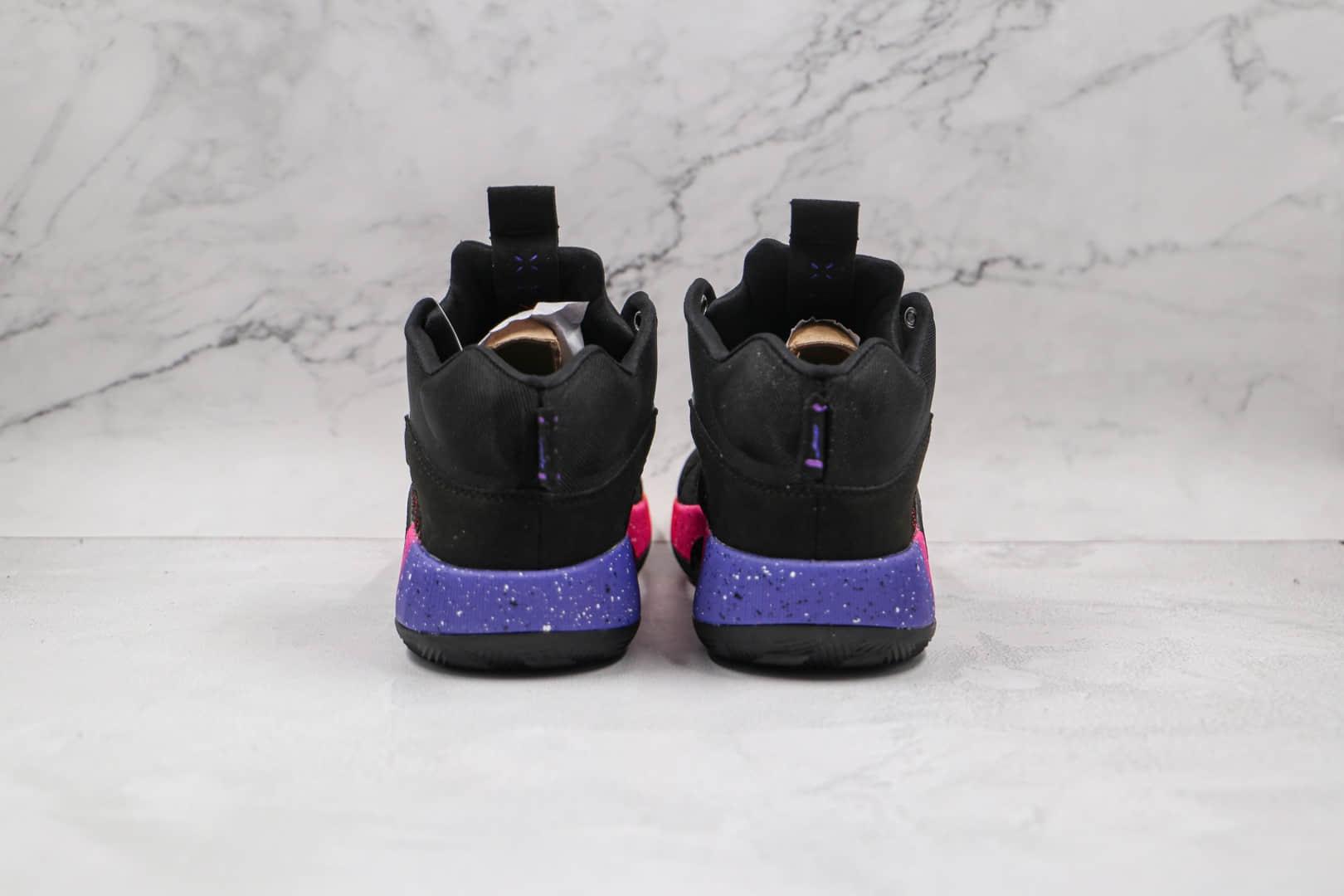 乔丹Air Jordan 35 With Sunset Gradient Soles纯原版本黑橙日落AJ35彩虹篮球鞋内置ZOOM气垫 货号:CQ4228-004