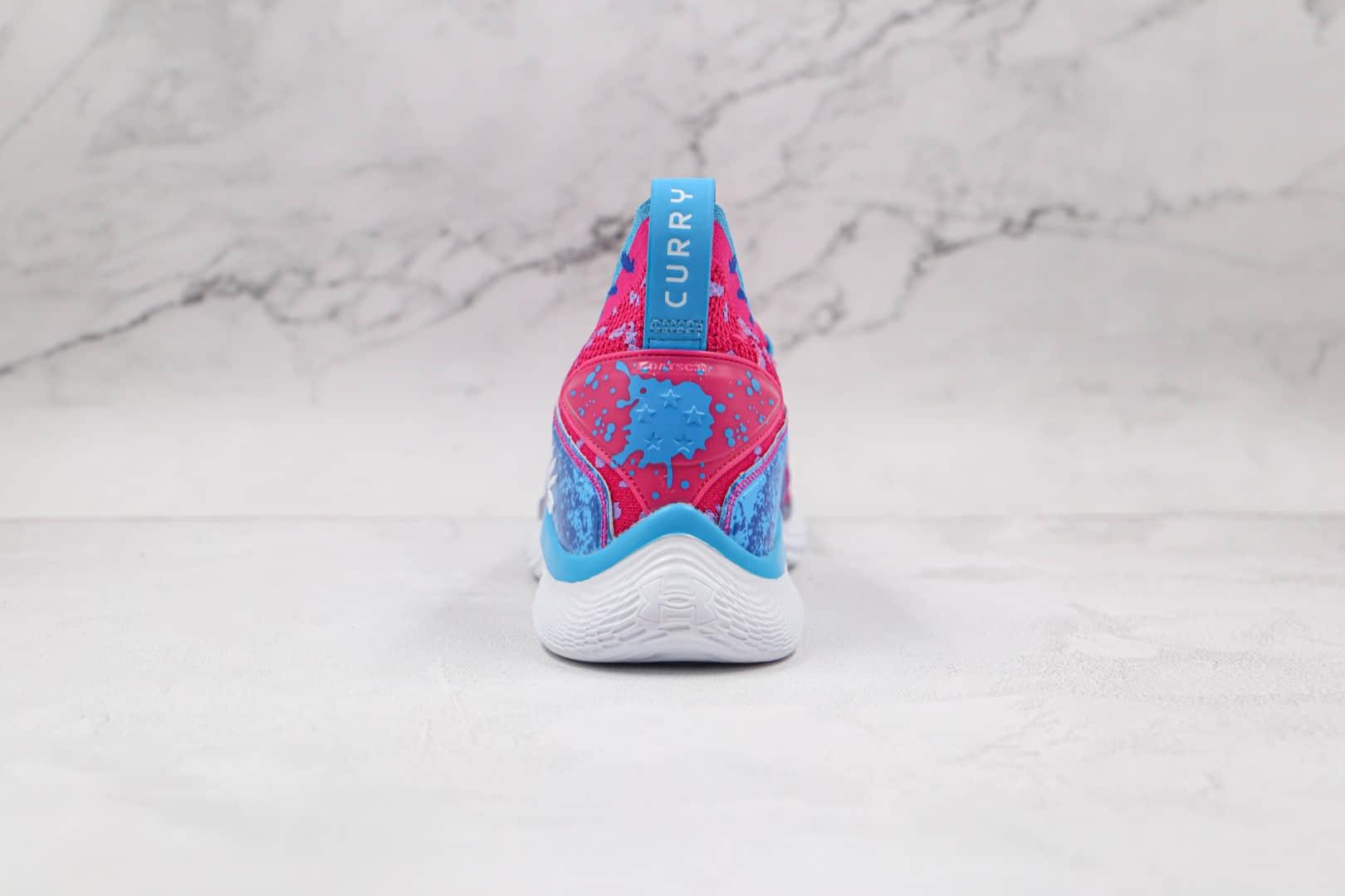 安德玛UNDER ARMOUR CURRY 8纯原版本库里8代粉红蓝色篮球鞋原档案数据开发 货号:3024694-603