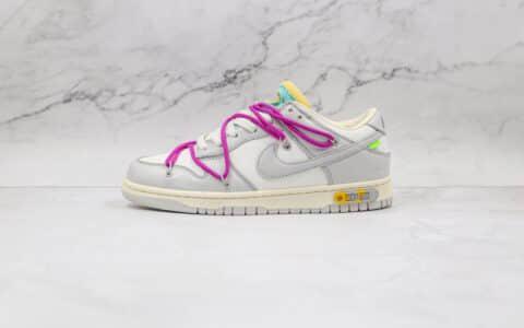 耐克Nike SB Dunk x OFF-WHITE联名款纯原版本低帮SB DUNK白灰色板鞋内置后跟Zoom气垫 货号:DM1602-100