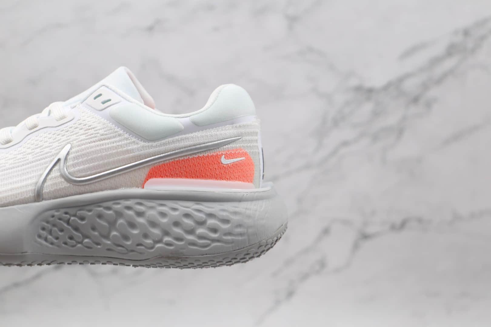 耐克Nike ZoomX Invincible Run FK纯原版本白灰色Zoom跑鞋原档案数据开发 货号:CT2228-100
