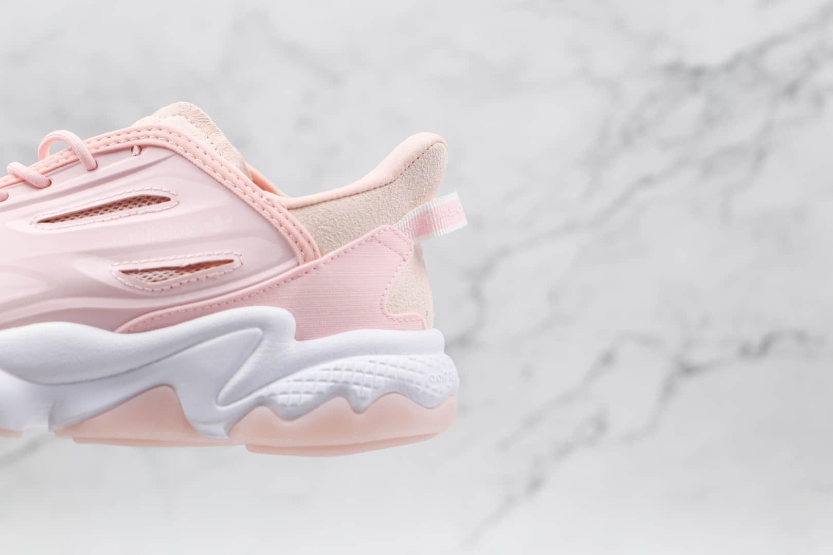 阿迪达斯Adidas original Ozweego Celox纯原版本水管二代皮面粉色复古老爹鞋原盒原标原楦头纸板打造 货号:G57967