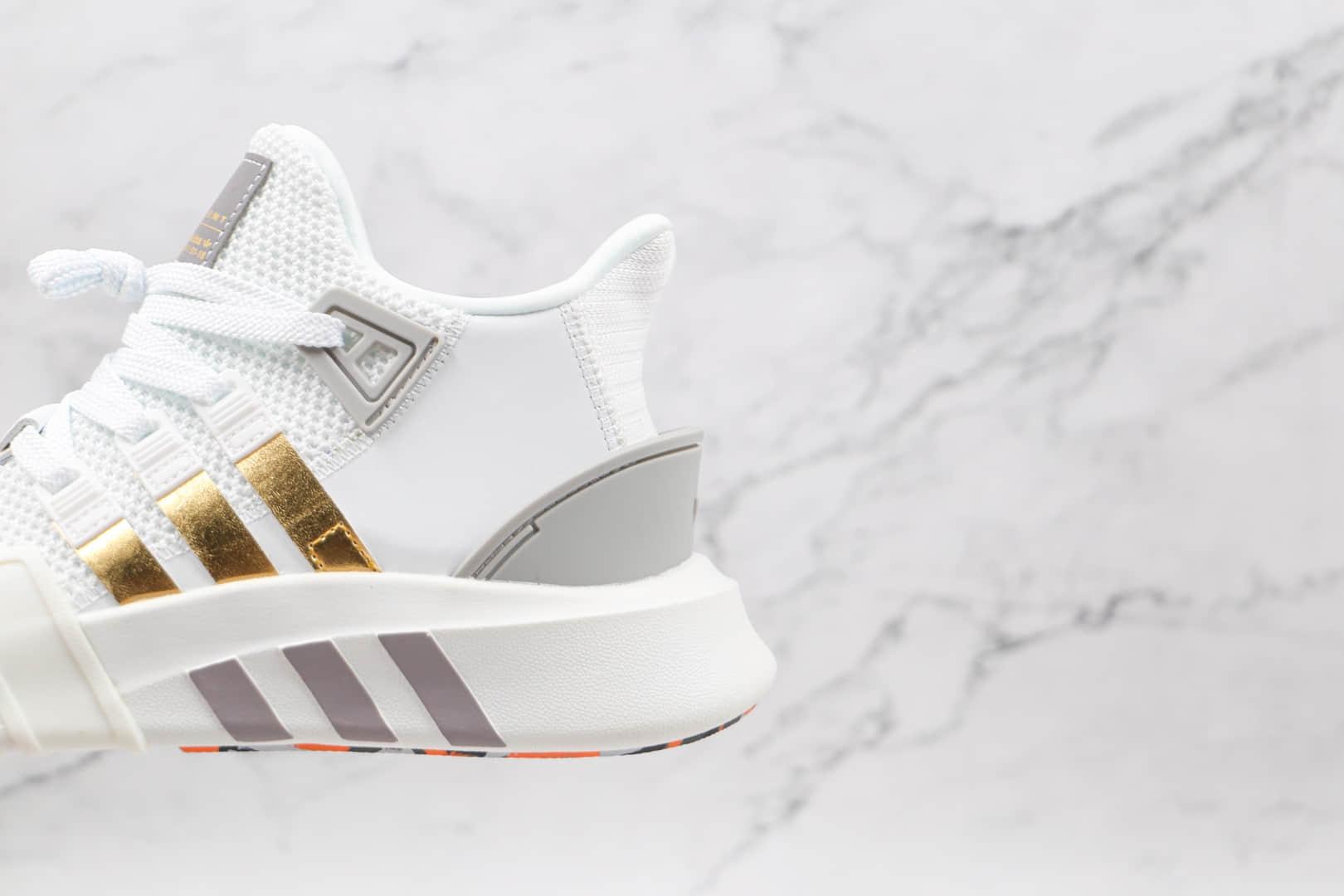 阿迪达斯Adidas EQT BASK ADV纯原版本白金灰色EQT支撑者系列慢跑鞋原楦头纸板打造 货号:FW4286
