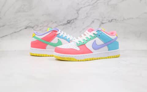耐克Nike SB Dunk Low纯原版本低帮SB DUNK白紫粉绿蓝色鸳鸯彩色拼接板鞋原楦头纸板打造 货号:DD1872-100
