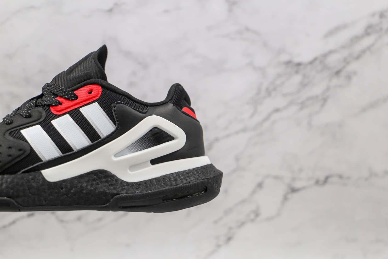 阿迪达斯Adidas Day Jogger 2020 Boost纯原版本夜行者二代黑白红色陈奕迅同款爆米花跑鞋原鞋开模一比一打造 货号:GZ2717