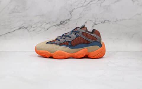 纯原版本阿迪达斯椰子500蓝棕橙色复古老爹鞋出货