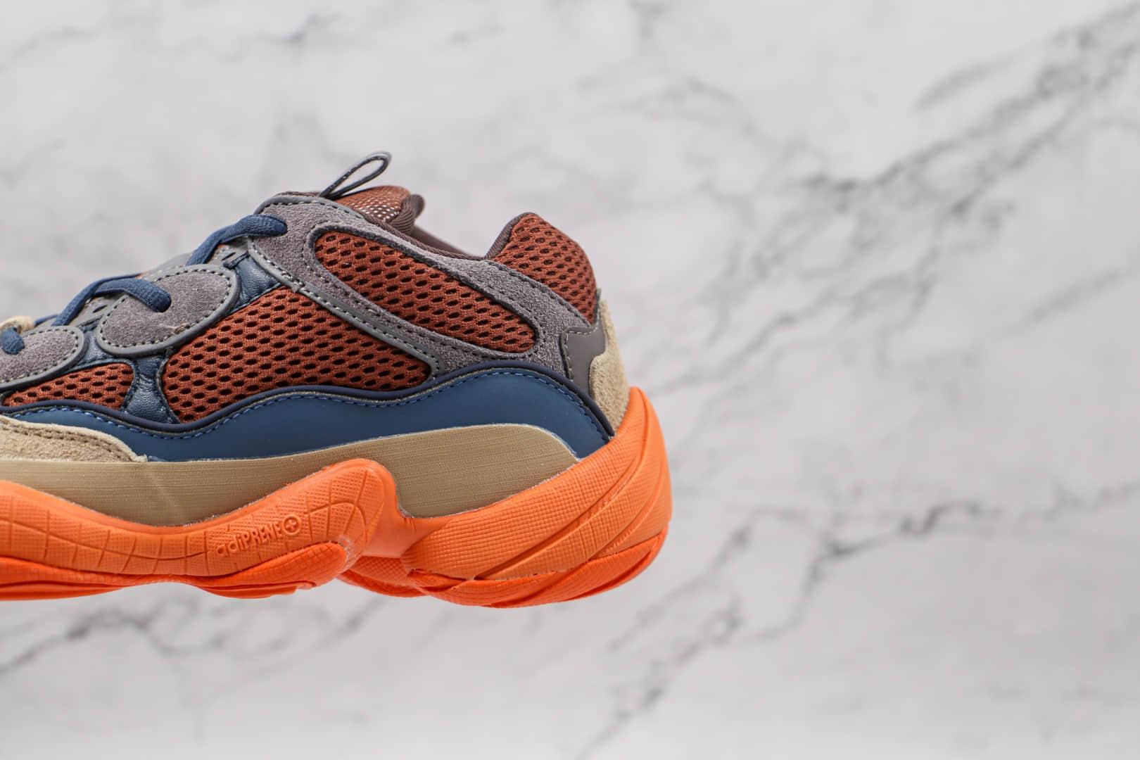 阿迪达斯Adidas Yeezy 500纯原版本椰子500蓝棕橙色复古老爹鞋正确鞋面颜色 货号:GZ5541