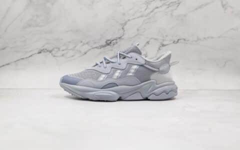 阿迪达斯Adidas OZWEEGO2020纯原版本三叶草3M灰蓝色水管老爹鞋原盒原标 货号:Q46166