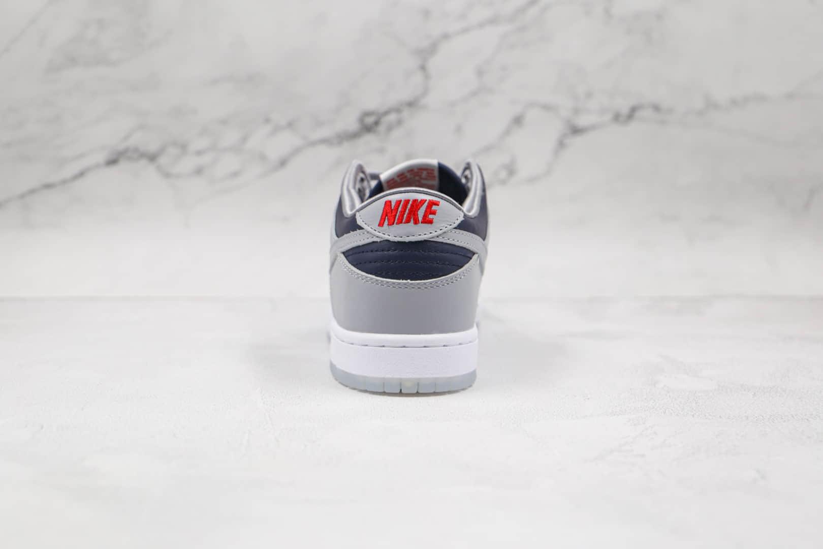 耐克Nike SB Dunk Low SP纯原版本低帮SB DUNK影子灰二代板鞋内置Zoom气垫 货号:DD1768-400