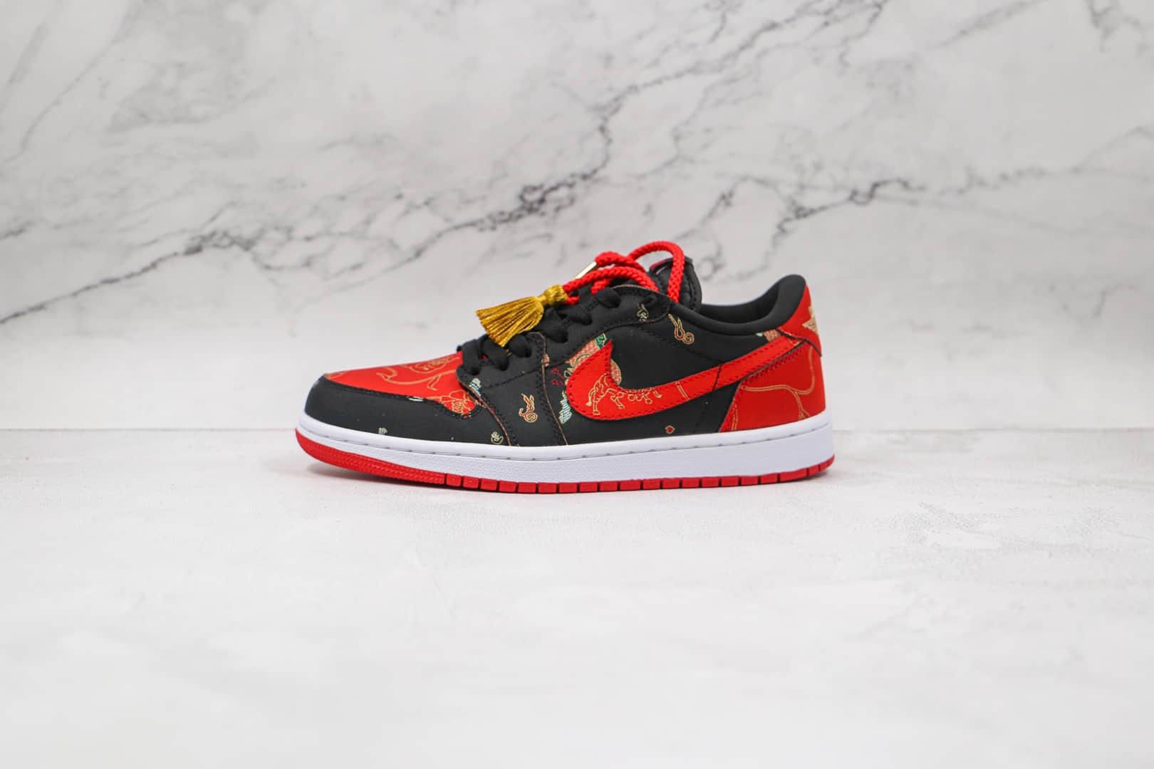乔丹Air Jordan 1 Low CNY纯原版本低帮AJ1牛年限定黑红色板鞋原盒原标 货号:DD2233-001