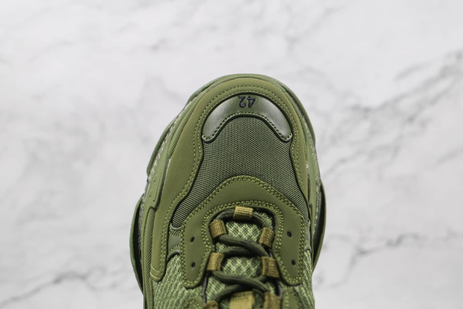 巴黎世家Balenciaga Triple S纯原版本二代军绿色复古气垫老爹鞋原厂组合大底