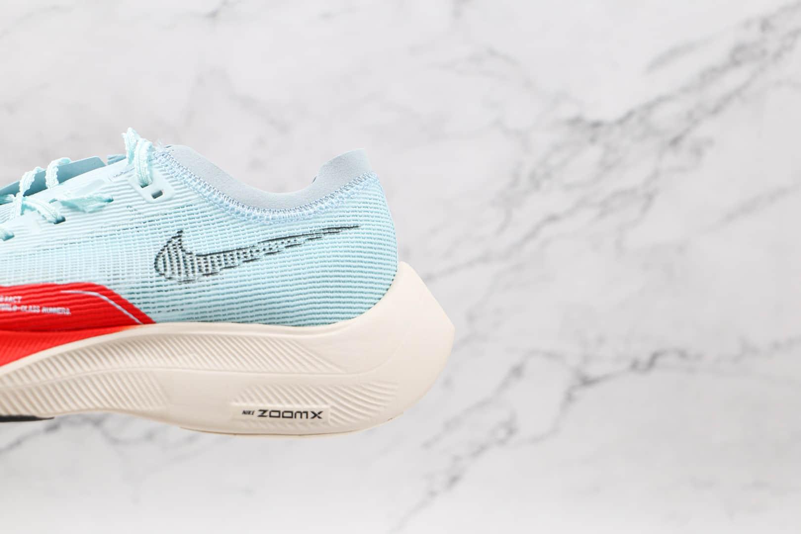耐克Nike ZoomX Vaporfly Next%纯原版本马拉松红蓝色next%跑步鞋原鞋开模一比一打造 货号:CU4111-400