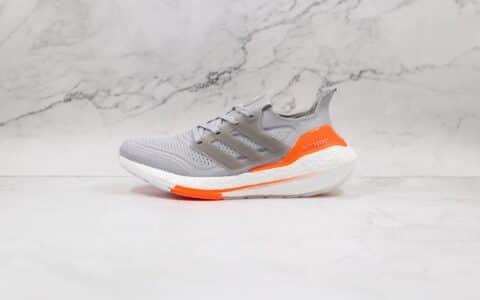 阿迪达斯Adidas ultra boost 2021纯原版本灰橙色UB7.0爆米花跑鞋原档案数据开发 货号:FY0379