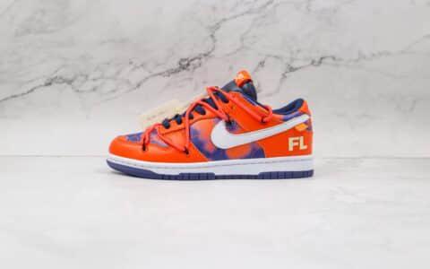 耐克Nike Dunk Low x Future x Off white三方联名款纯原版本低帮OW DUNK蓝橙色板鞋原楦头纸板打造 货号:DD0856-801