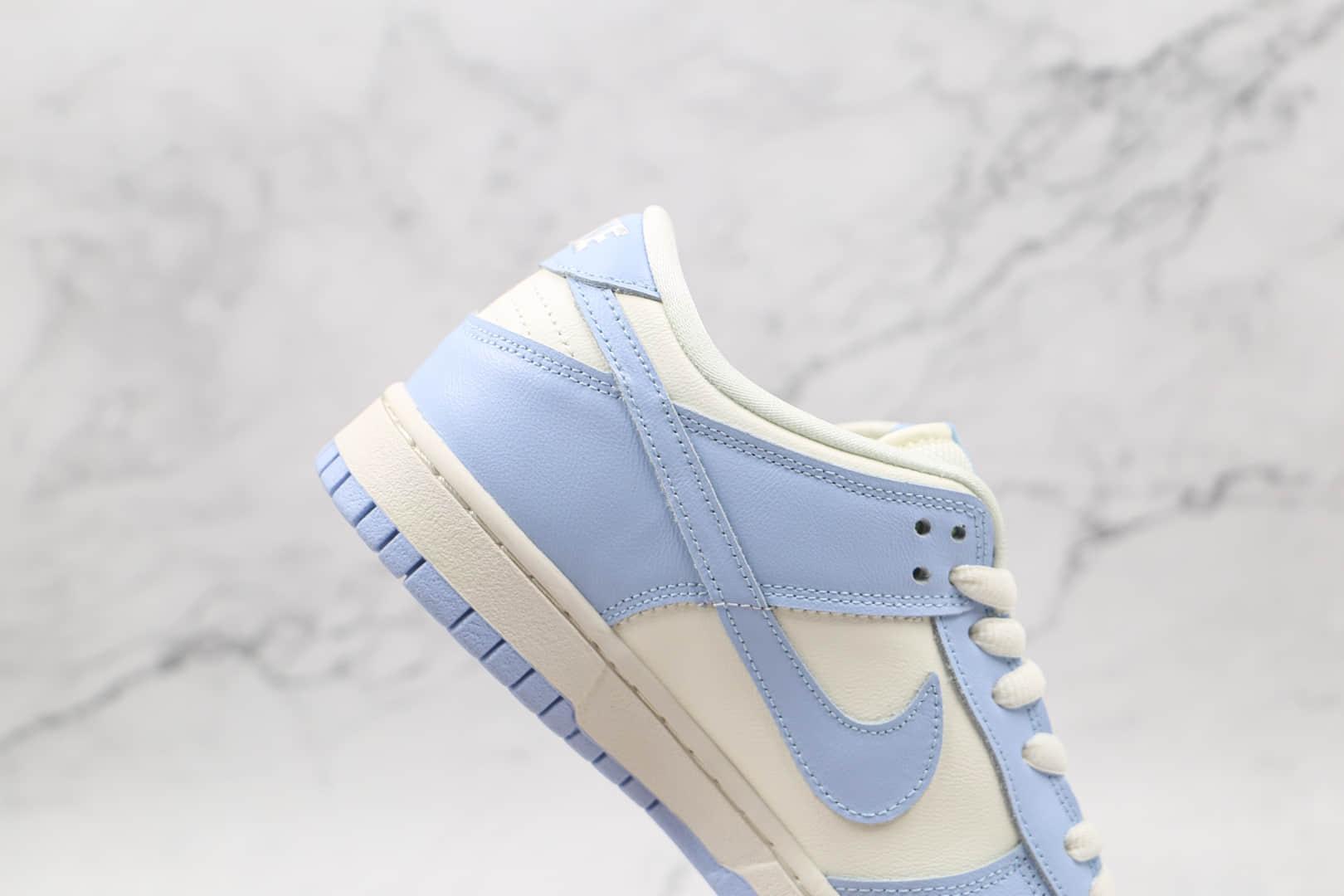 耐克Nike SB ZOOM DUNK Low PRO纯原版本低帮SB DUNK淡蓝色板鞋内置气垫 货号:854866-018