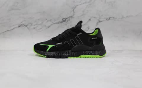 阿迪达斯Adidas Nite Jogger 2019 Boost纯原版本夜行者一代黑绿色爆米花跑鞋原楦头纸板打造 货号:HO3249