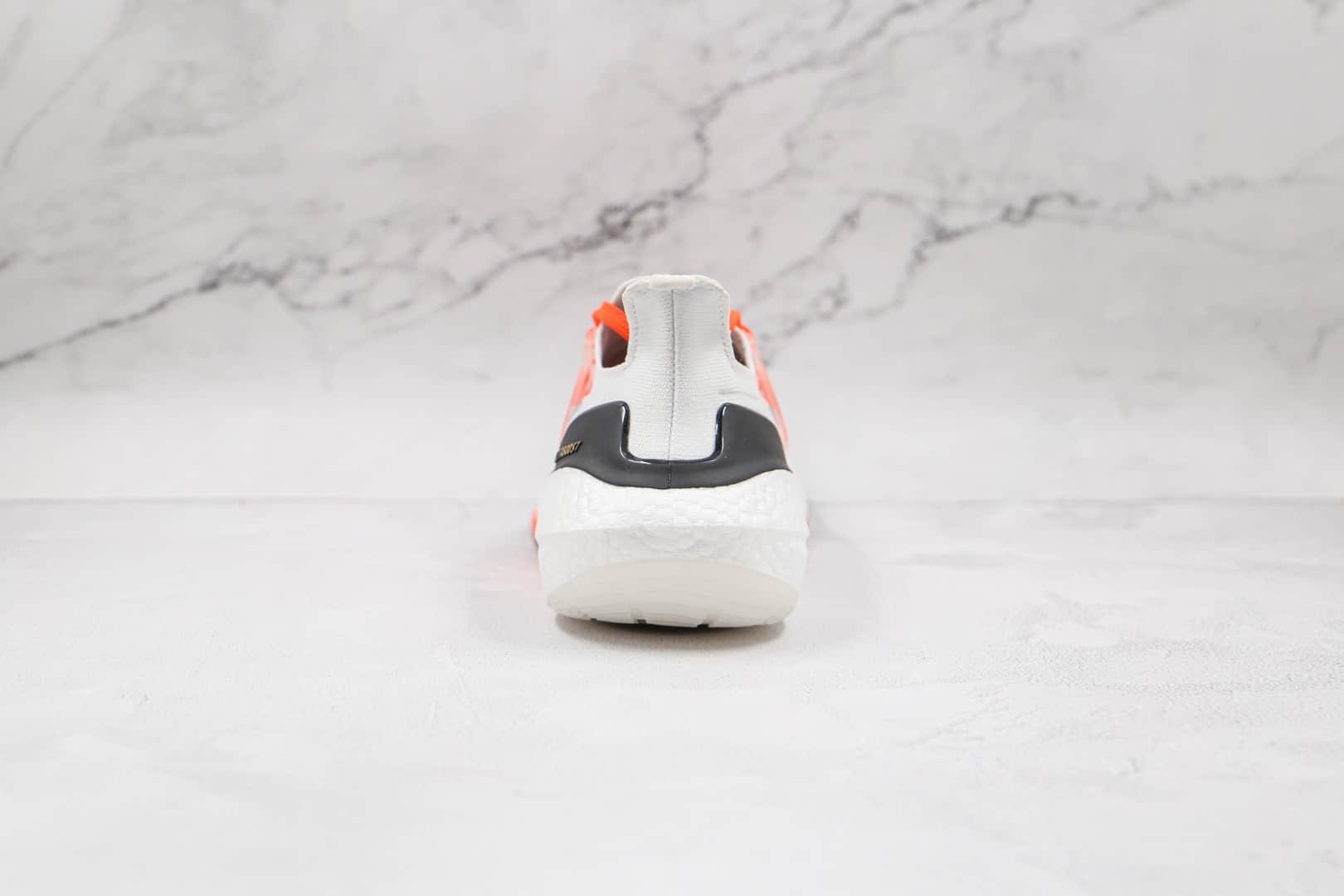 阿迪达斯adidas ultra boost 2021纯原版本UB7.0灰橙色爆米花跑鞋原档案数据开发 货号:FY0375