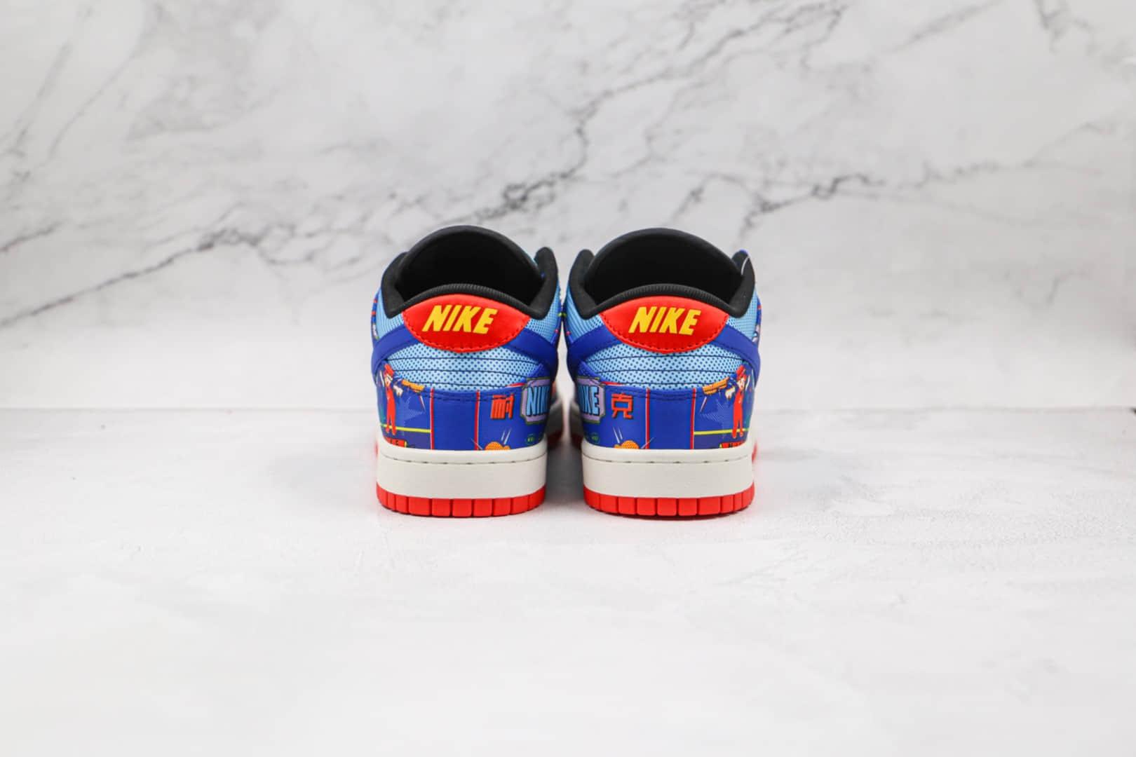 耐克Nike Dunk Low Firecracker纯原版本低帮SB DUNK蓝红鞭炮刮刮乐板鞋原档案数据开发 货号:DH4966-446