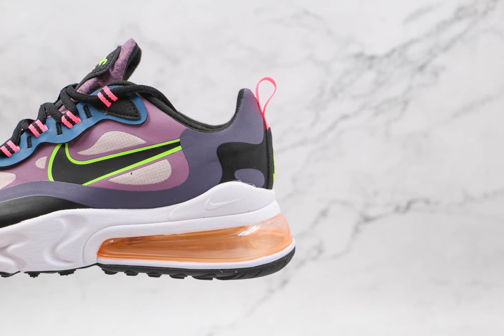 耐克Nike Air Max 270 React纯原版本半掌气垫Max270白紫色气垫鞋原楦头纸板打造 货号:CV8818-500