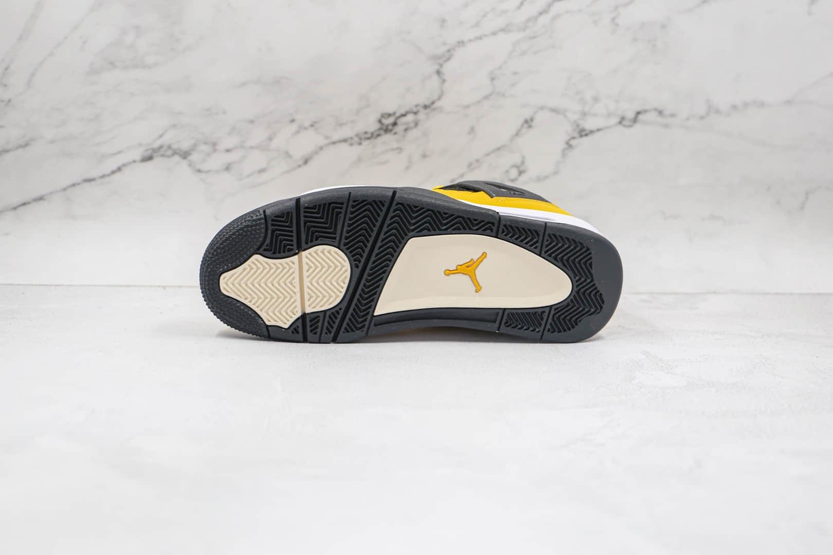 """乔丹Air Jordan 4 """"Lightning""""纯原版本AJ4大黄蜂黑黄电母进口皮料原厂底模 货号:314254-702"""