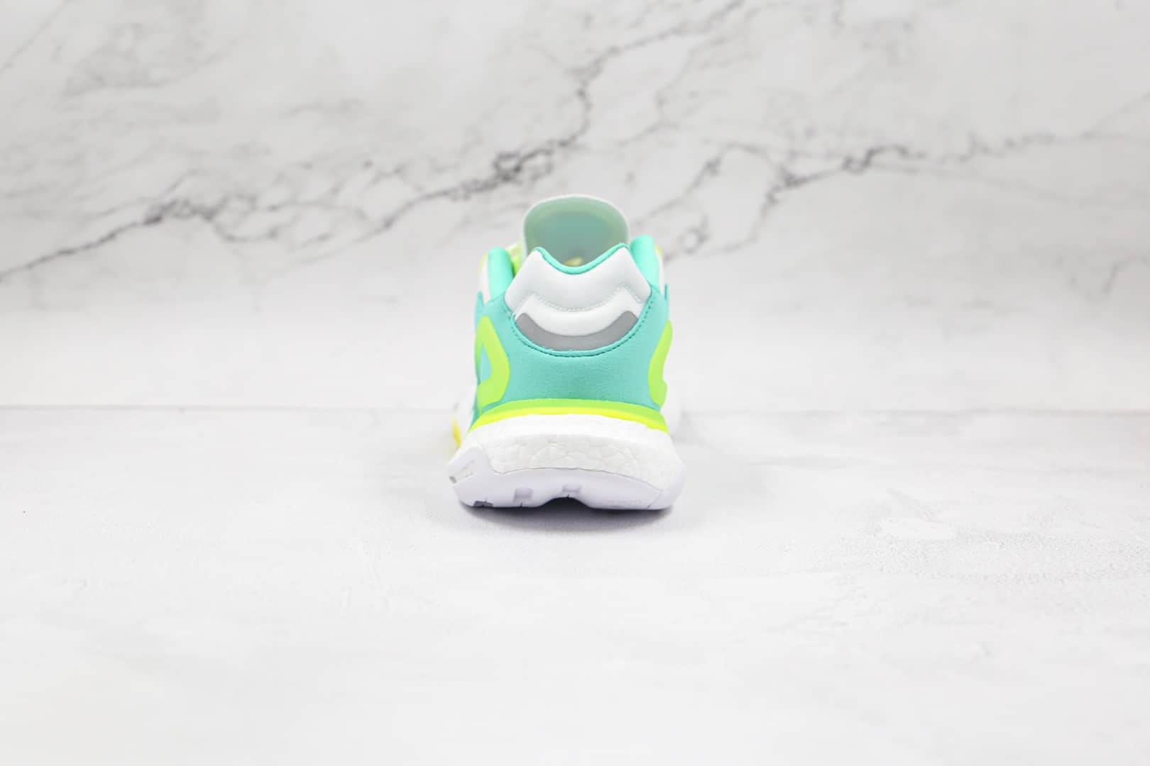 阿迪达斯Adidas Day Jogger 2021 Boost纯原版本夜行者二代陈奕迅同款爆米花复古跑鞋白绿色原鞋开模 货号:GW4913
