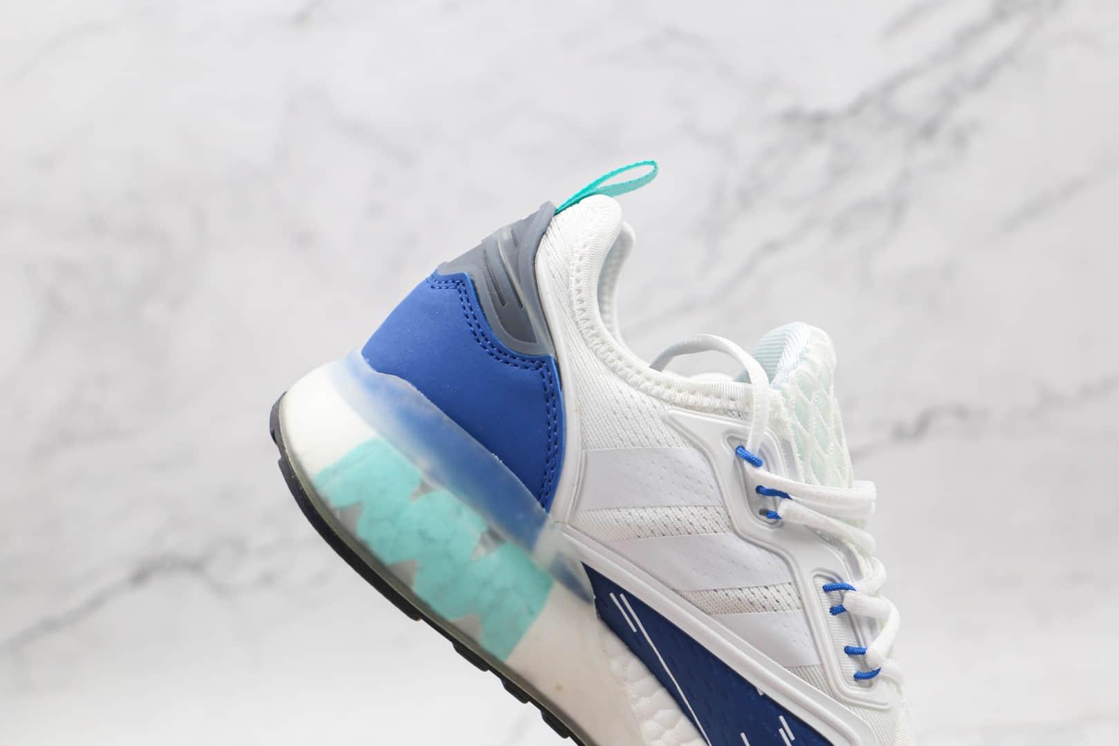阿迪达斯Adidas Originals ZX 2K Boost纯原版本易烊千玺同款三叶草爆米花缓震跑鞋白蓝色原纸版数据开发 货号:HO5148