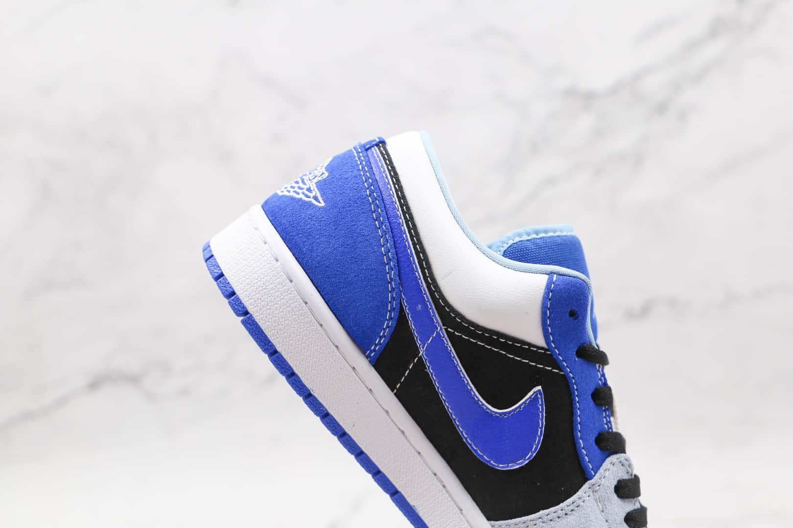乔丹Air Jordan 1 Low纯原版本低帮AJ1白黑蓝水洗拼接配色板鞋原楦头纸板打造 货号:DH0206-400