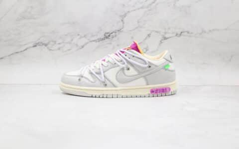 """耐克Off-White x Nike SB Dunk Low""""The 50 30""""纯原版本OW联名Dunk板鞋灰白粉原厂原档案开发 货号:DM1602-118"""