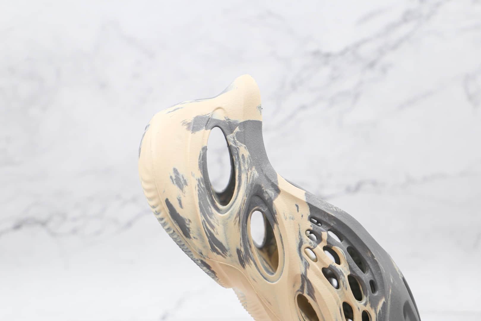 """阿迪达斯adidas Yeezy Foam Runner """"MXT Moon Grey""""纯原版本侃爷椰子洞洞鞋凉鞋灰黄大理石配色正确钢印版型 货号:GV7904"""
