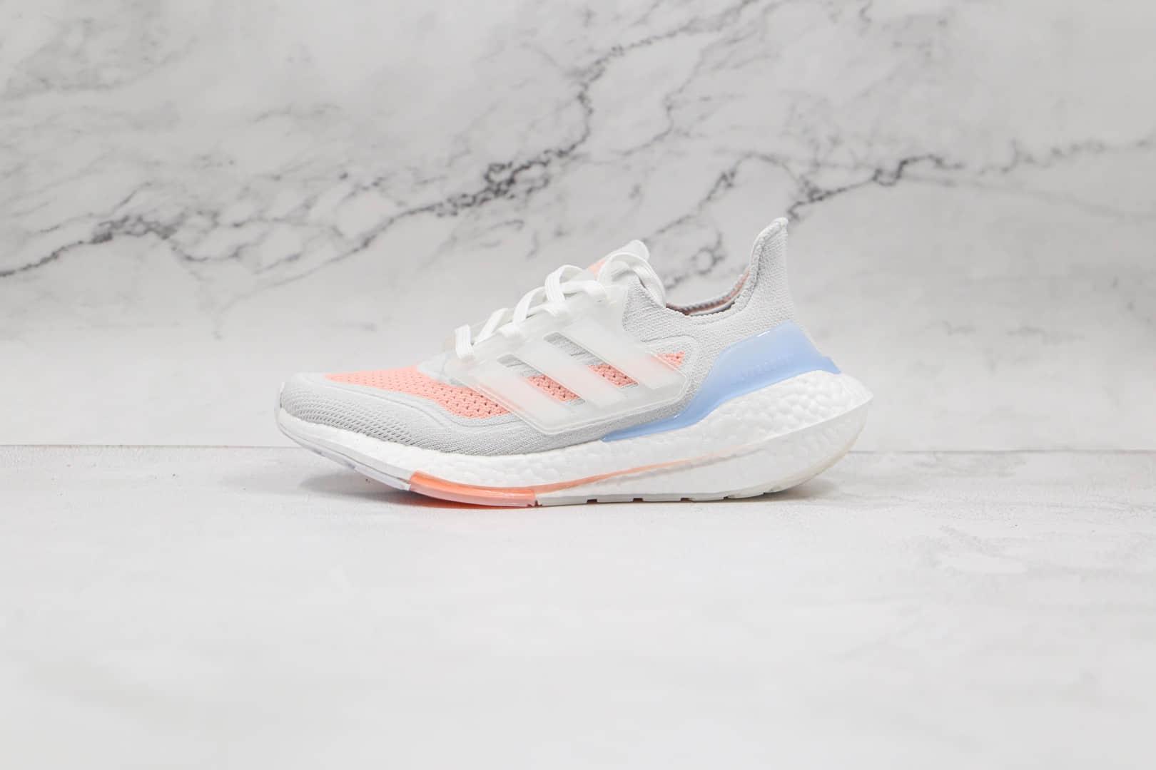 阿迪达斯adidas ultra boost 2021纯原版本爆米花UB7.0白蓝橙色跑鞋原档案数据开发 货号:FY0396