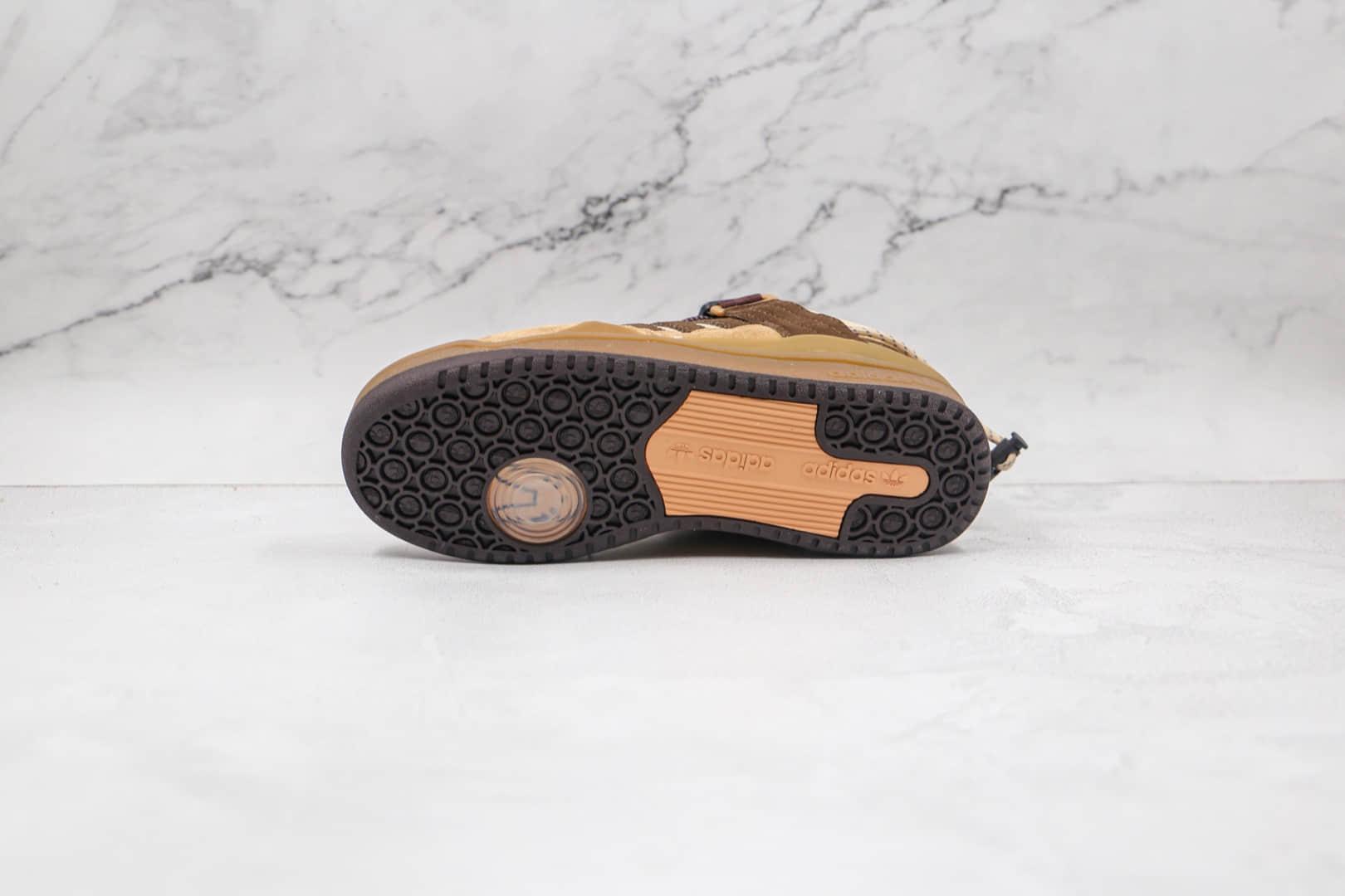 阿迪达斯adidas Forum Buckle Low The First Café x Bad Bunny联名款纯原版本复古小麦色板鞋原楦头纸板打造 货号:GW0264