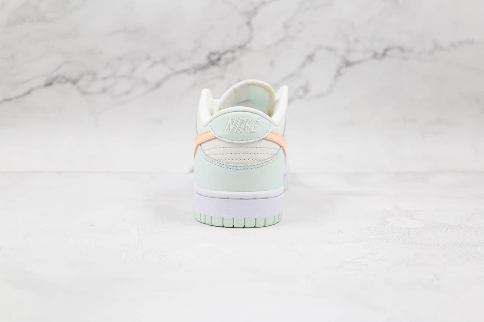 耐克Nike Dunk Low barely纯原版本低帮DUNK薄荷绿粉色板鞋原楦头纸板打造 货号:DD1503-104