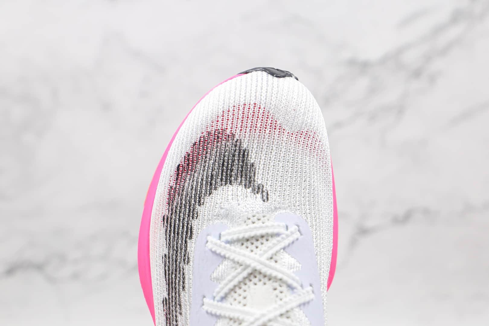 耐克Nike Air Zoom Alphafly NEXT%纯原版本白粉色网面Next%马拉松气垫慢跑鞋原楦头纸板打造 货号:DD8877-300