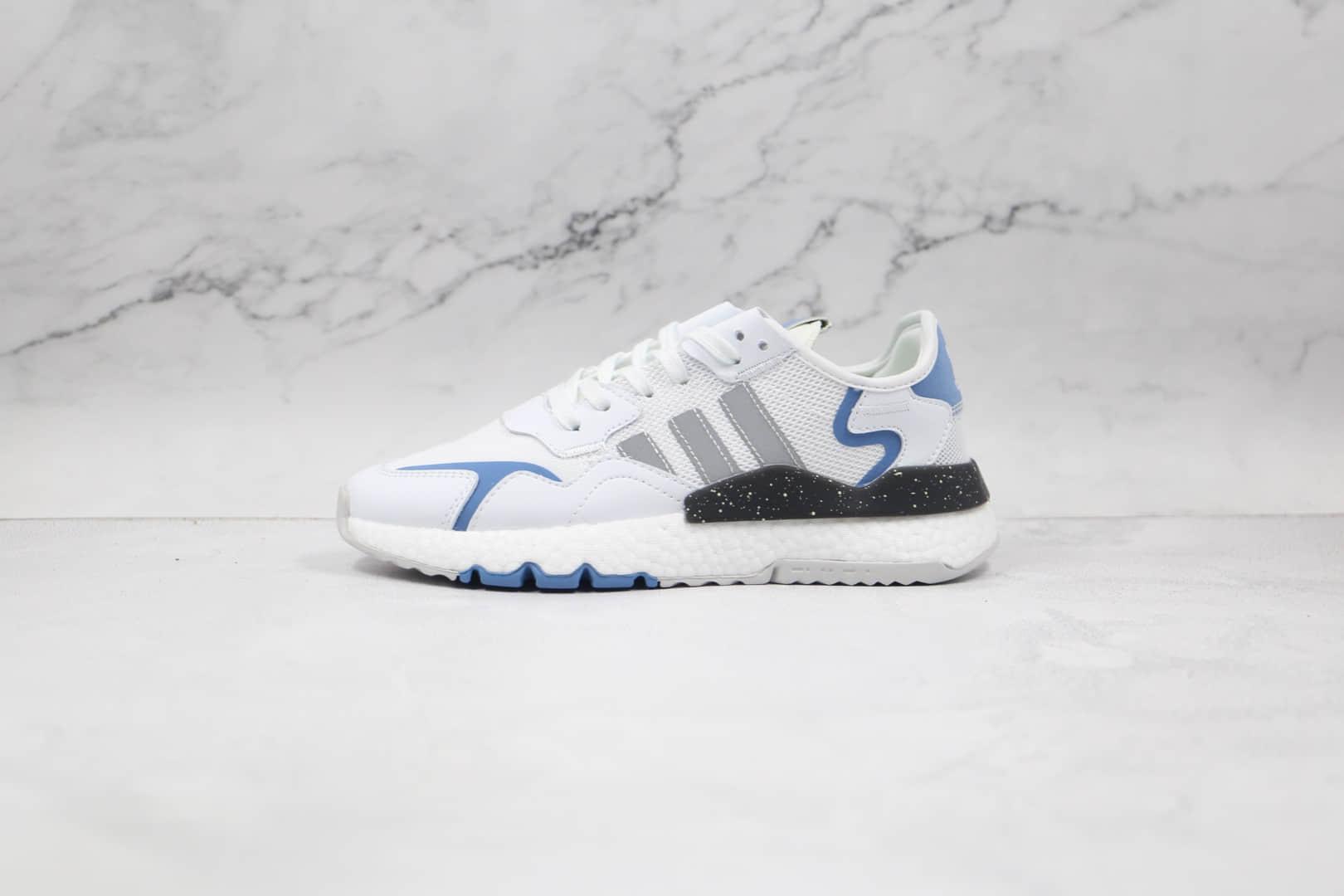 阿迪达斯Adidas Nite Jogger 2019 Boost纯原版本夜行者一代白灰色爆米花跑鞋原盒原标 货号:FX6903