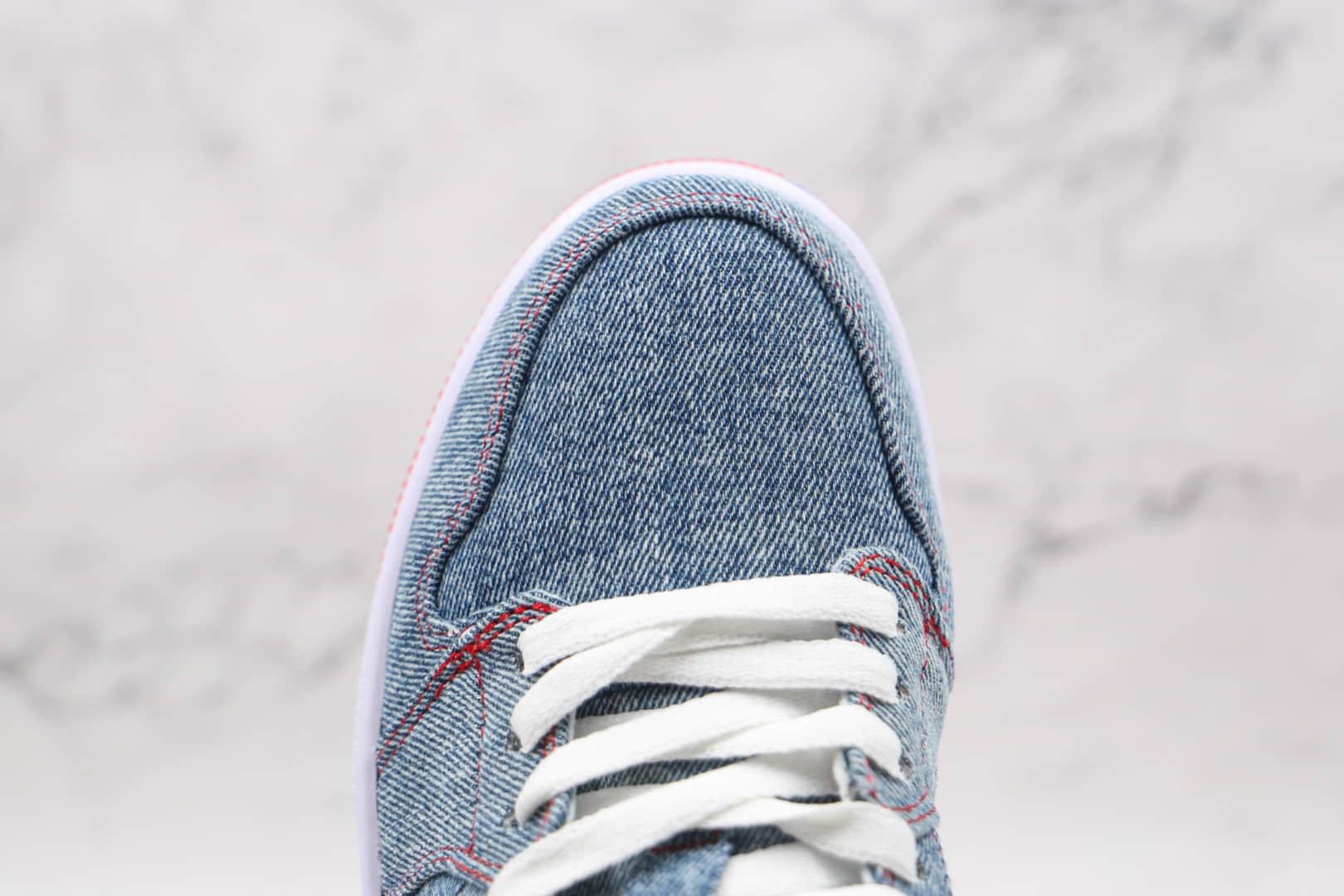 乔丹Air Jordan 1 Low纯原版本低帮AJ1牛仔红色板鞋原档案数据开发 货号:315921-491