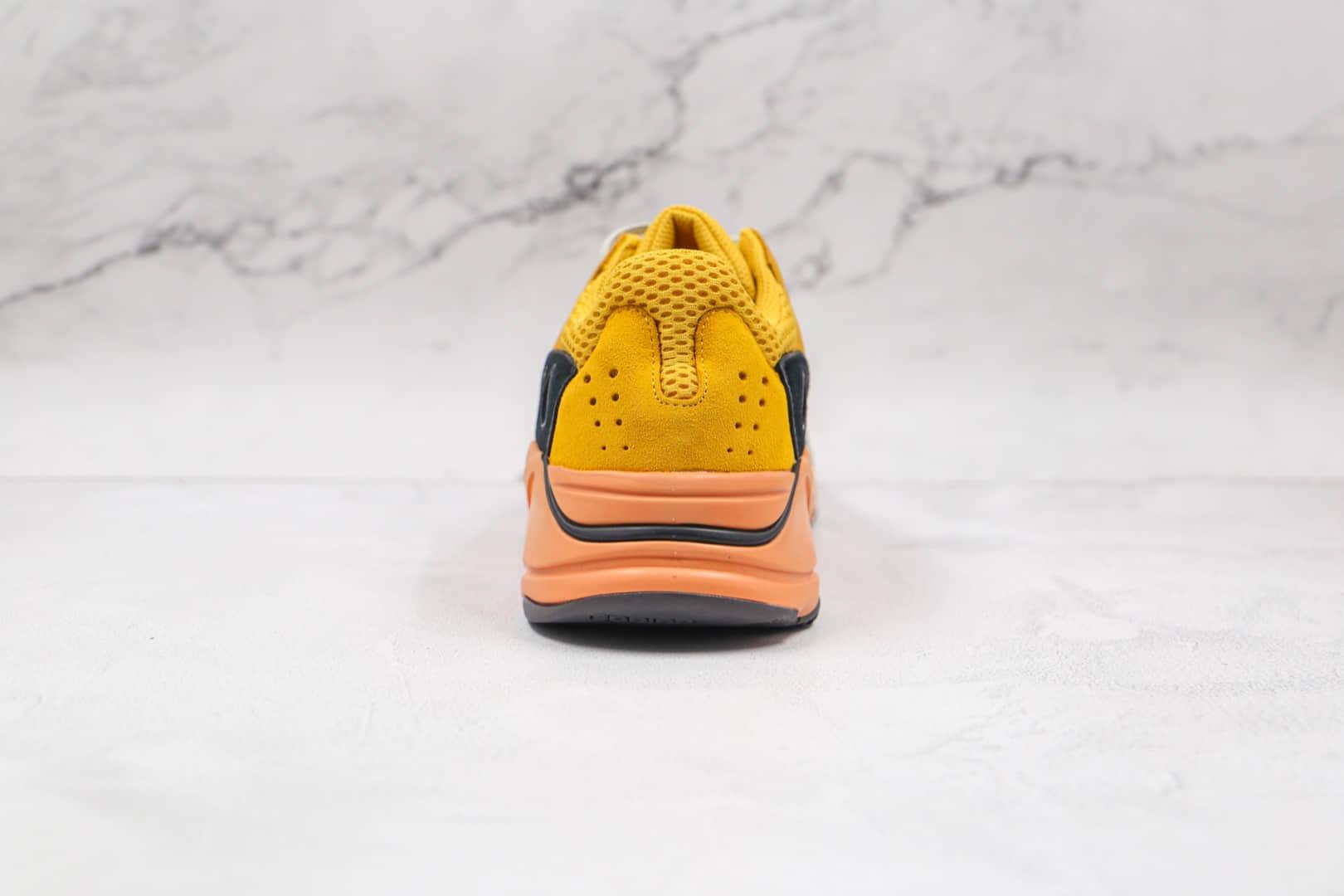 阿迪达斯Adidas Yeezy 700 Boost纯原版本侃爷椰子700初代太阳橙老爹鞋原盒原标 货号:GZ6984