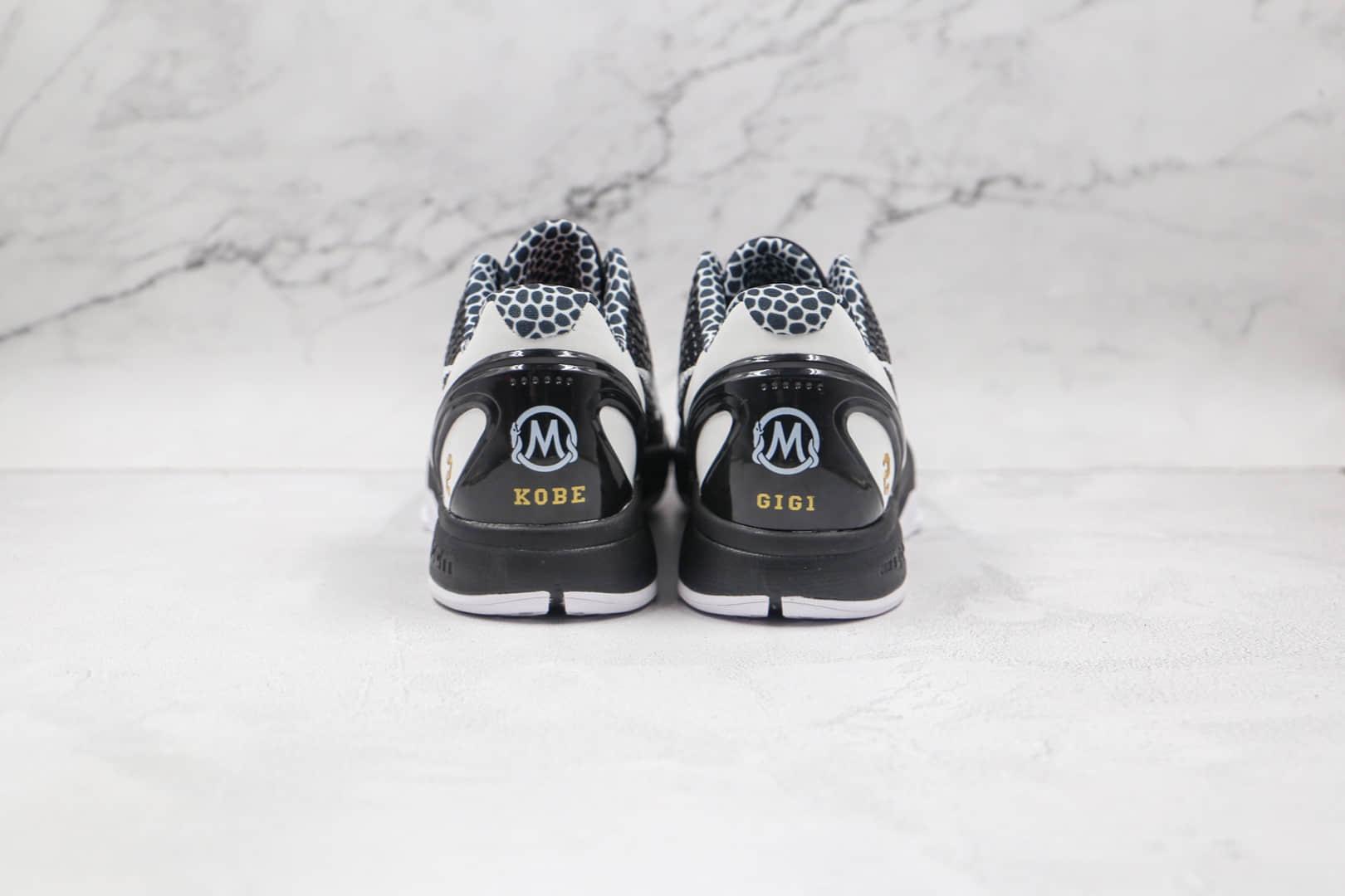"""耐克Nike Kobe 6 Protro""""Mamba Forever""""纯原版本科比6实战篮球鞋黑白蛇纹原档案数据开发 货号:CW2190-002"""