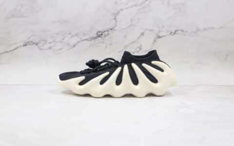"""阿迪达斯Kanye West x adidas Yeezy 450""""Cloud White""""纯原版本侃爷椰子450火山鞋小笼包白黑色原楦头开模打造 货号:H68040"""