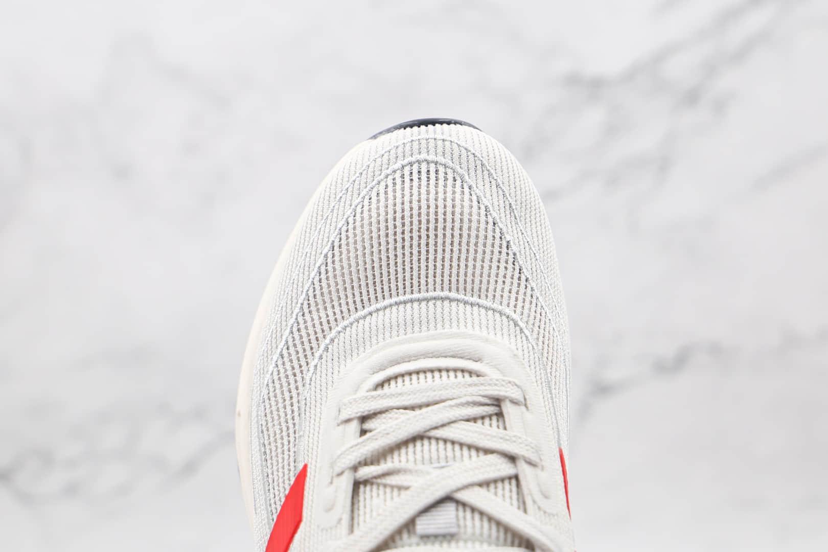 阿迪达斯adidas Supernova M纯原版本马拉松爆米花跑鞋灰红色原盒原标 货号:FV6021