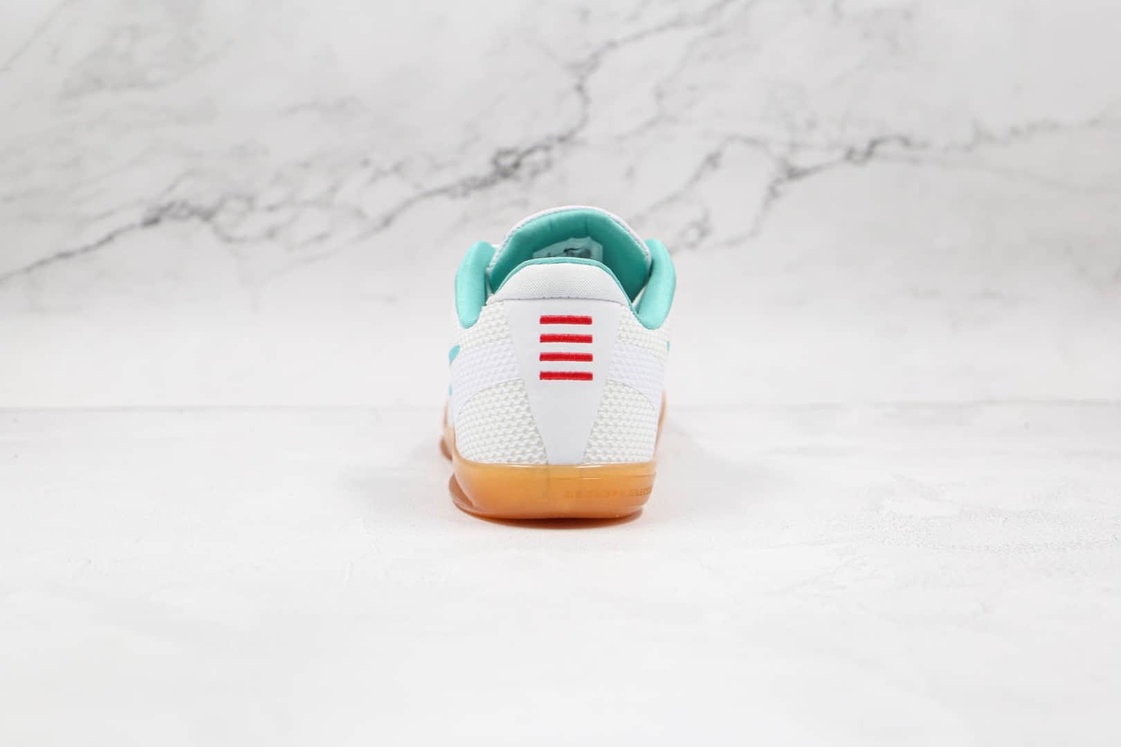 耐克Nike Kobe 11 EM纯原版本科比11代蒂芙尼绿生胶篮球鞋支持实战 货号:836184-103