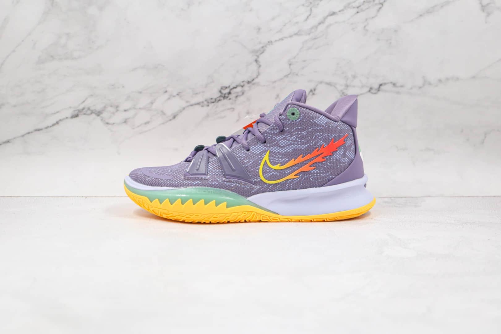 """耐克Nike Kyrie 7 """"Daybreak""""OG纯原版本欧文7代男子实战篮球鞋破晓内置原厂MD缓震中底 货号:CQ9327-500"""