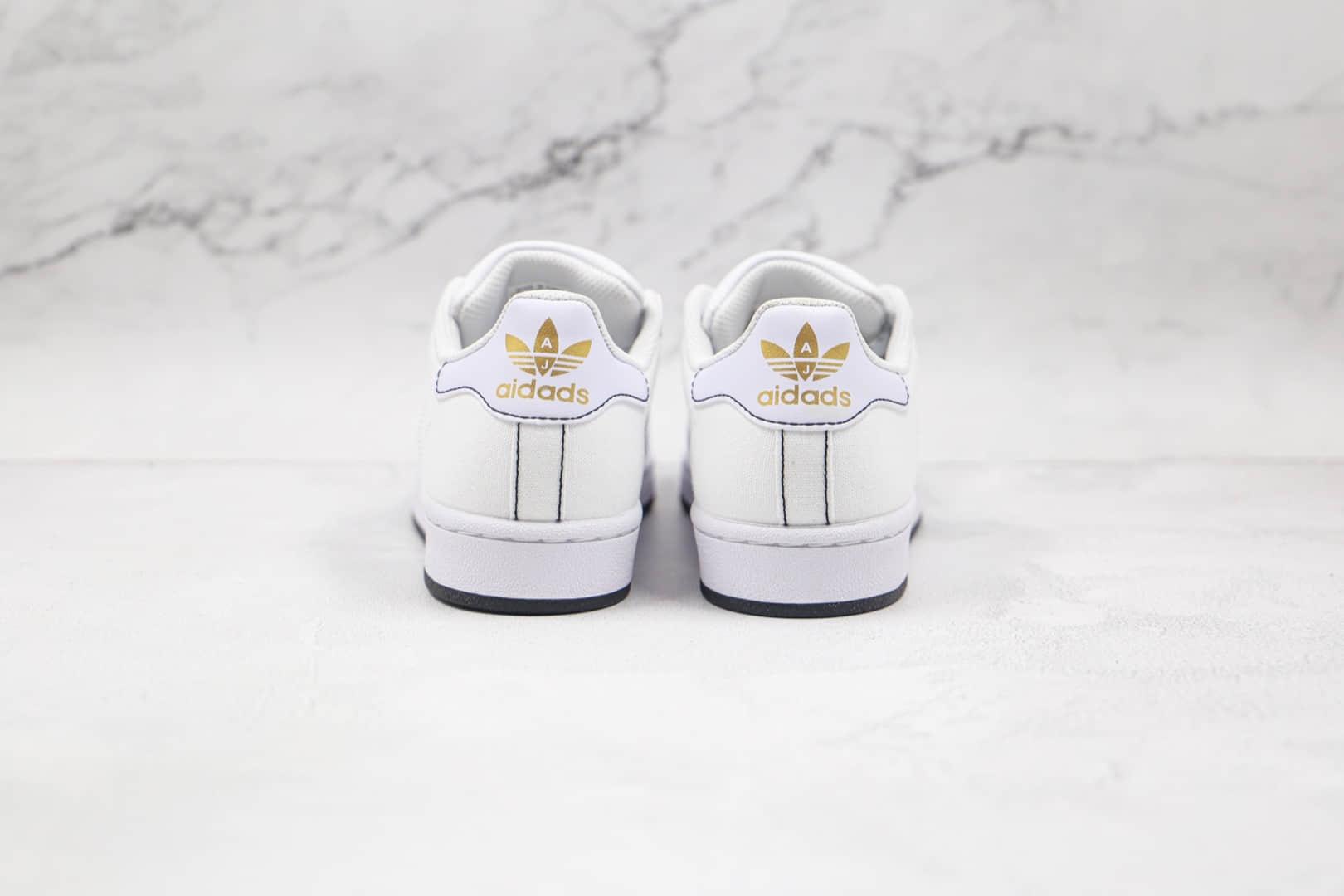阿迪达斯adidas Originals Superstars纯原版本三叶草贝壳头帆布板鞋白黑缝线区别市面通货 货号:AJ7924