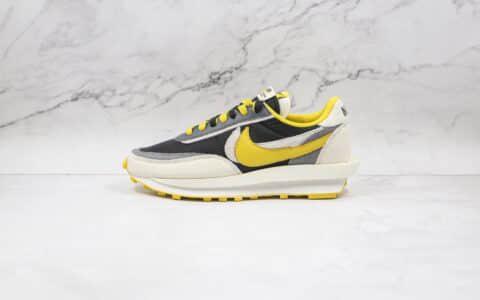 耐克Nike LDWaffle x sacai x UNDERCOVER三方联名款纯原版本华夫2.0双钩白黑黄色解构鞋原档案数据开发 货号:DJ4877-001