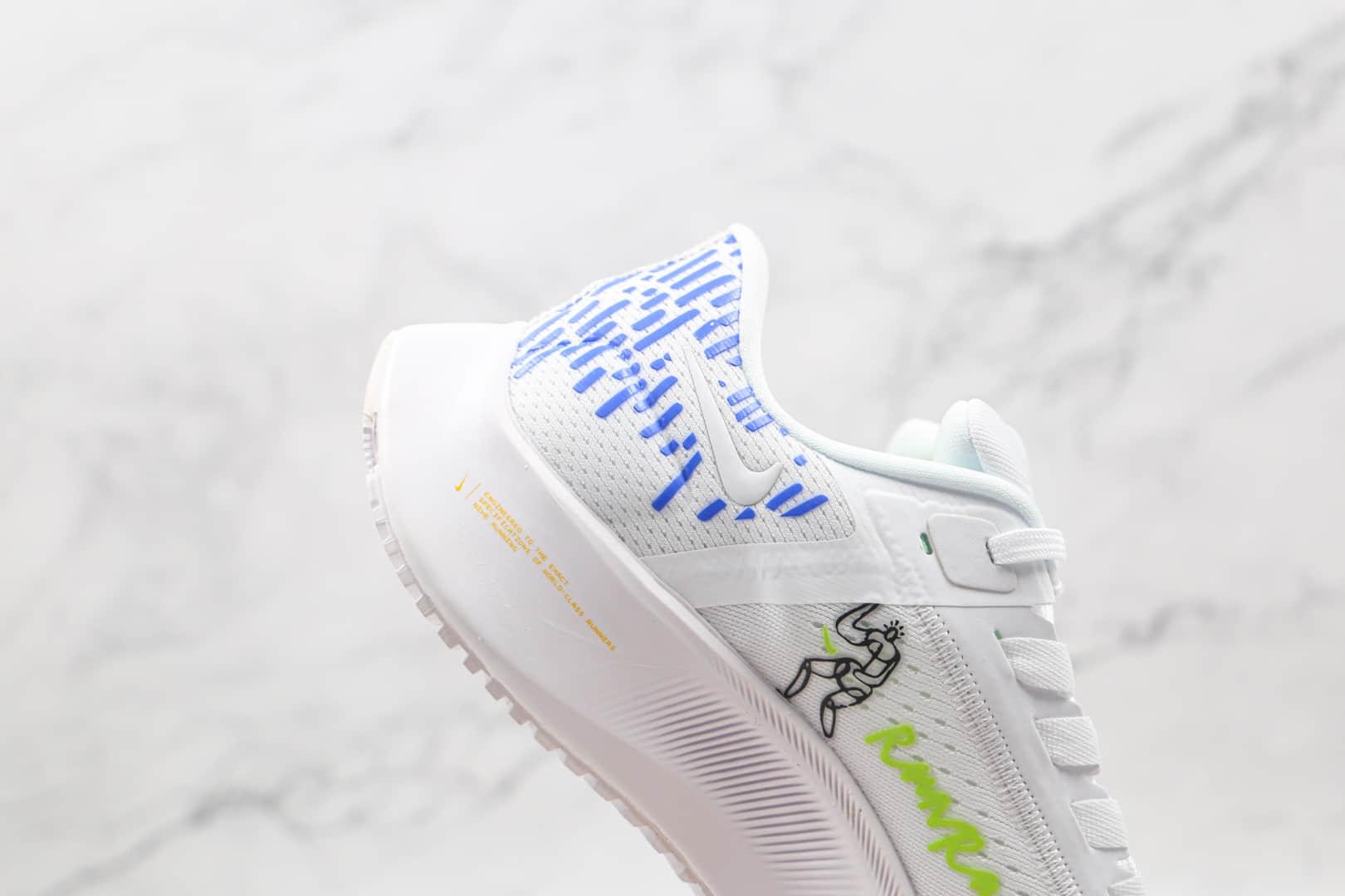 耐克Nike Air Zoom Pegasus 38纯原版本登月飞马38代白色涂鸦慢跑鞋原盒原标 货号:DM3274-100