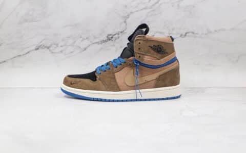 乔丹Air Jordan 1 High Switch纯原版本高帮AJ1拉链棕黑色板鞋原鞋开模一比一打造 货号:CW6576-200