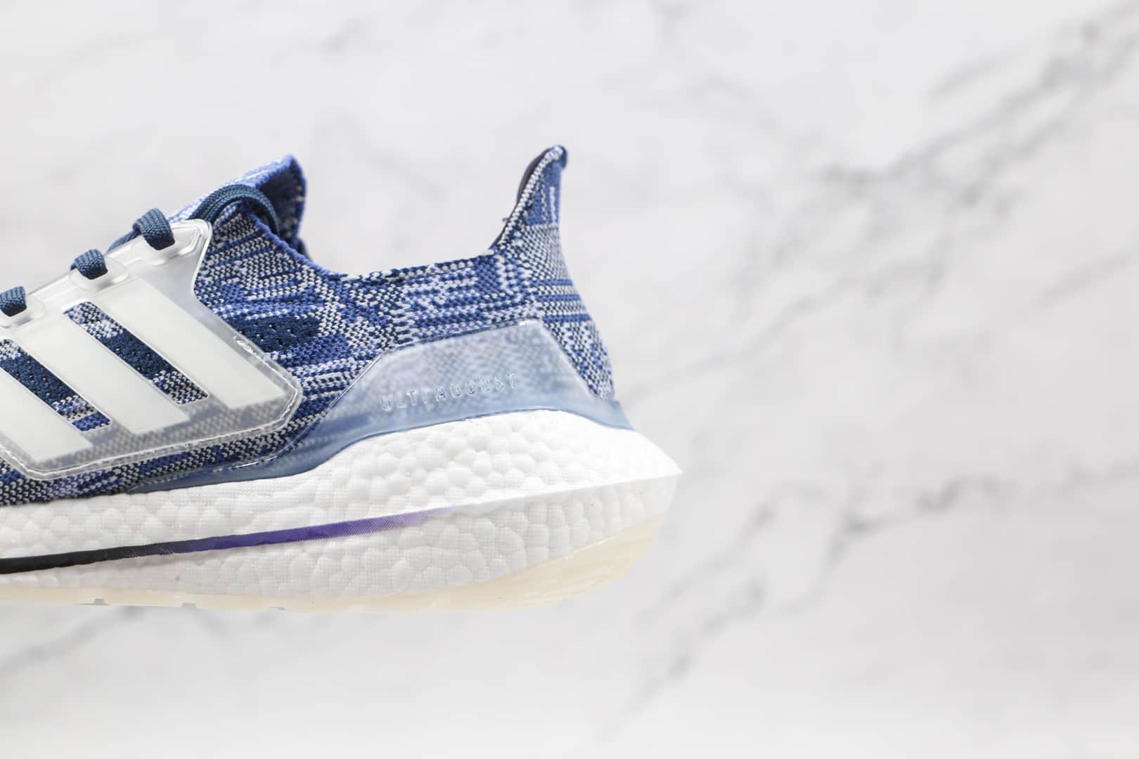 阿迪达斯adidas ultra boost 2021纯原版本牛仔深蓝色UB7.0爆米花跑鞋原盒原标 货号:FX7729
