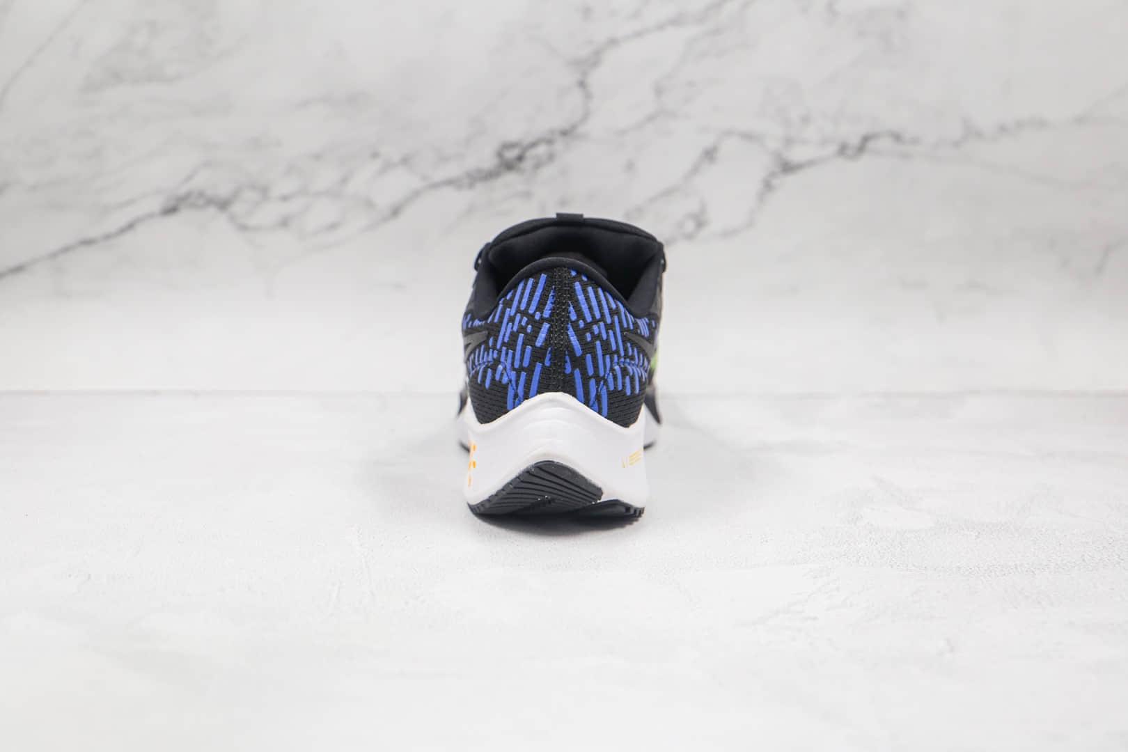 耐克Nike Air Zoom Pegasus 38纯原版本登月38代黑色涂鸦慢跑鞋原档案数据开发 货号:DM3274-001