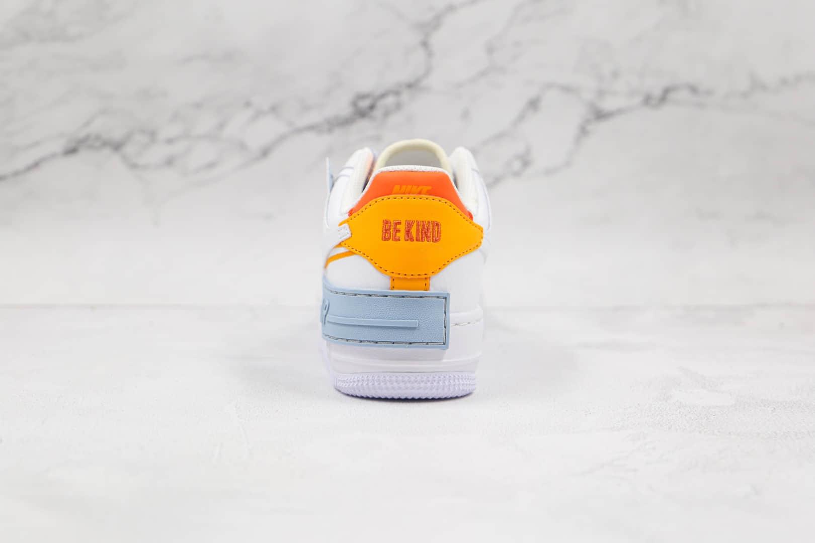 耐克Nike AIR FMRCE 1纯原版本低帮空军一号马卡龙白黄色板鞋原档案数据开发 货号:DC2199-100