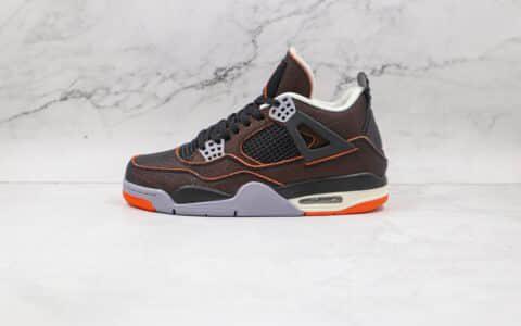 乔丹Air Jordan 4 WMNS Starfish纯原版本黄铜AJ4黑橙海星橙金属橙织布篮球鞋原楦头纸板打造 货号:CW7183-100