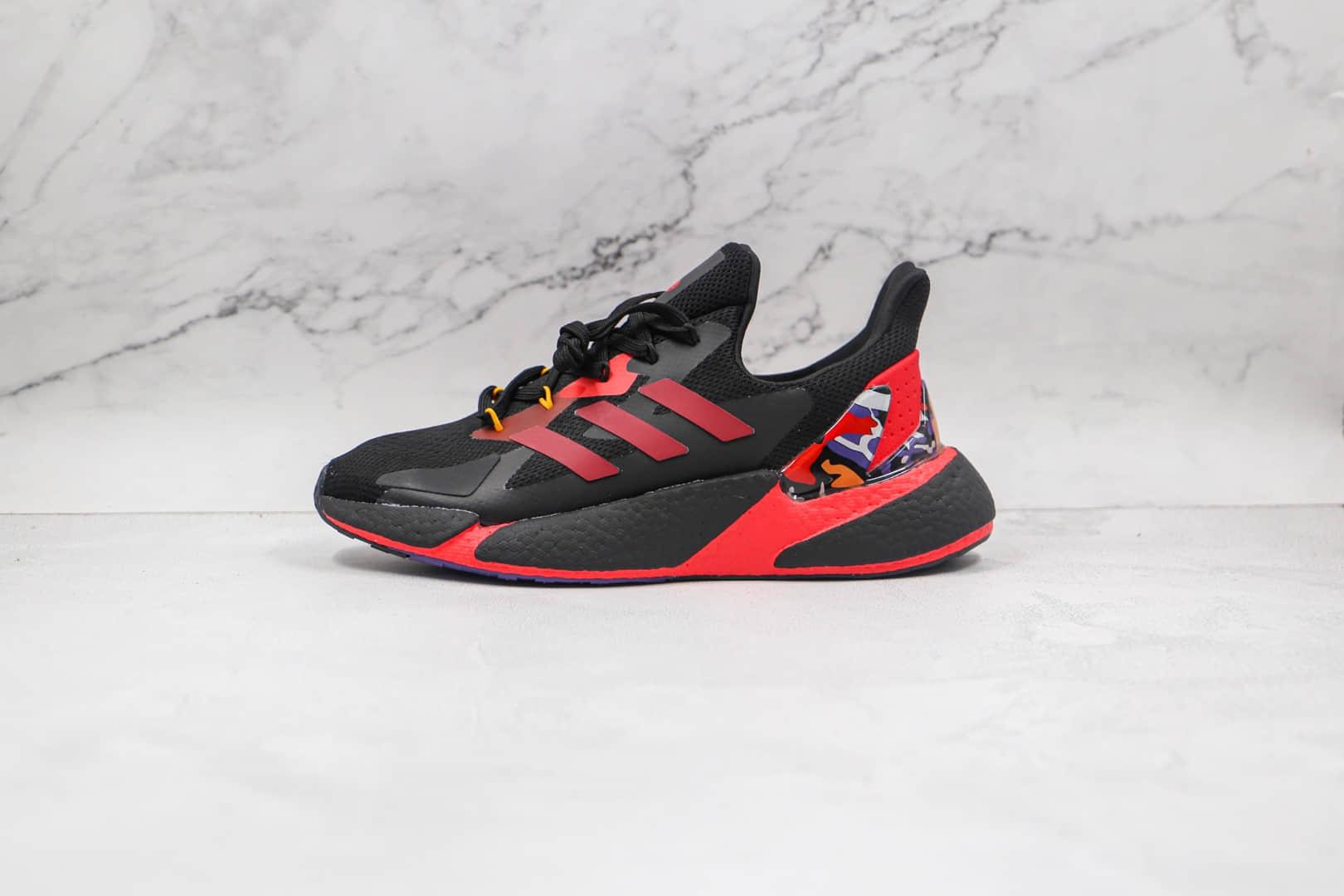 阿迪达斯Adidas X9000L4 Boost纯原版本黑红色ZX 9000L4爆米花跑鞋原楦头纸板打造 货号:GZ8987